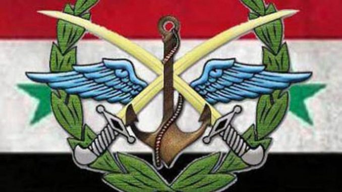SAA logo