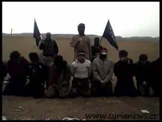 "FSA Field Execution in Der Ezzor sponsored by ""western democracies"""