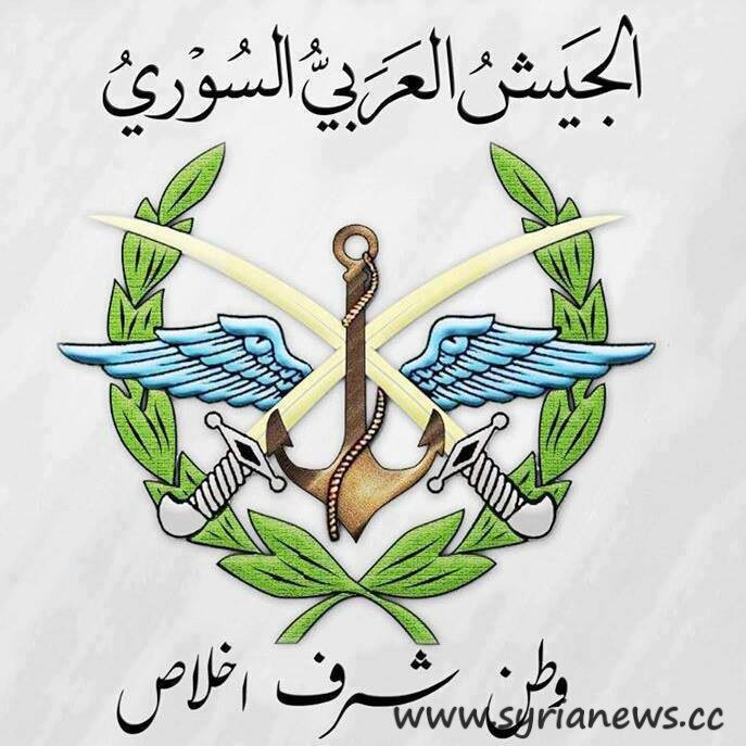 SAA - Syrian Arab Army Badge