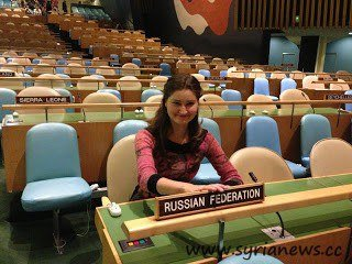 Anastasia Popova at the UN