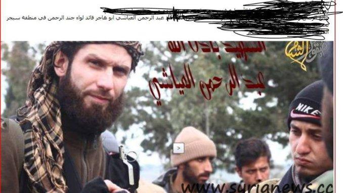 French - Belgian Wahhabi terrorist Abdul Rahman Ayachi