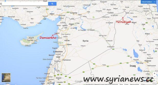 Ya'rubiyah border town - Syria