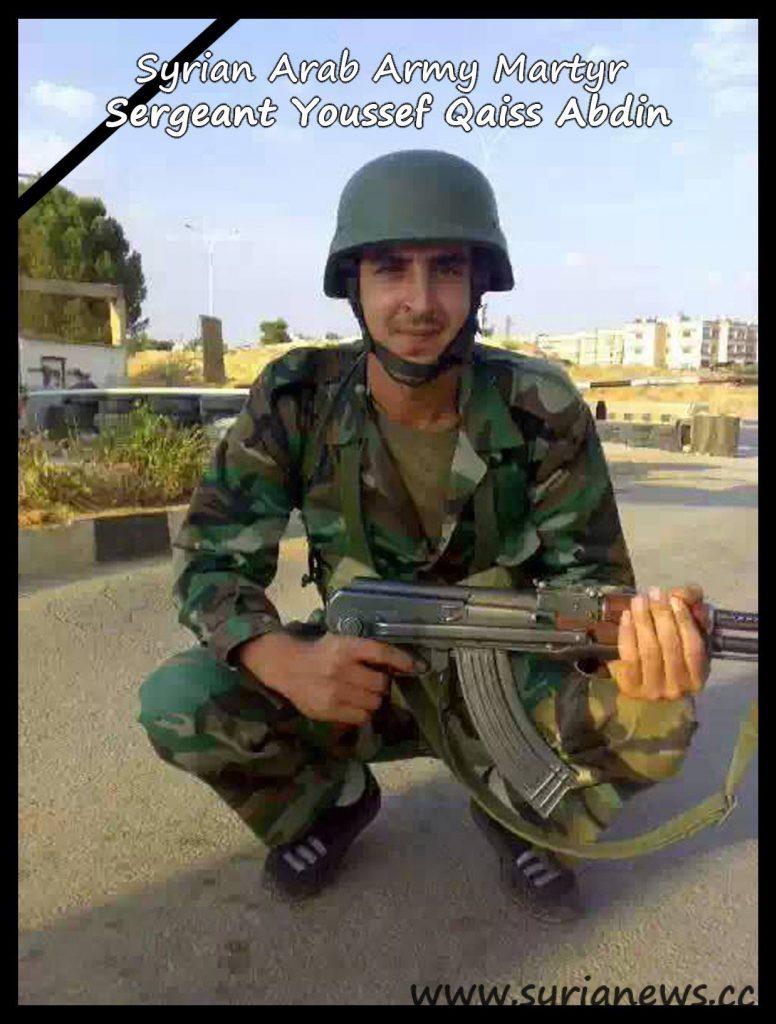 SAA Martyr Sergeant Youssef Qaiss Abdin
