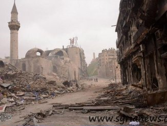 Aleppo Bazaars