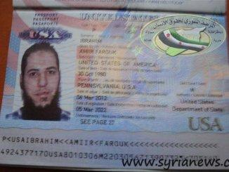American passport of Amiir Farouk Ibrahim