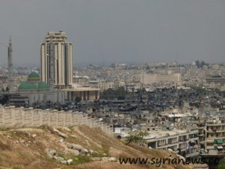 Aleppo, Syria - View of the Town Hall