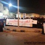 Protest in Saudi Arabia