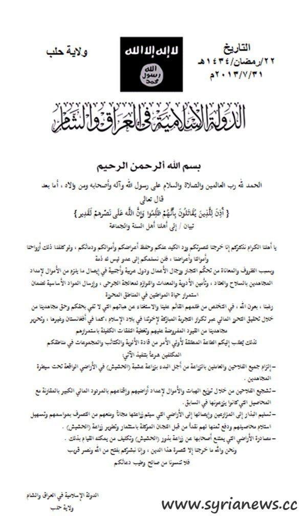 FSA Hashish