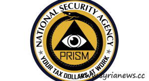 NSA & PRISM (Source: Softpedia.com)