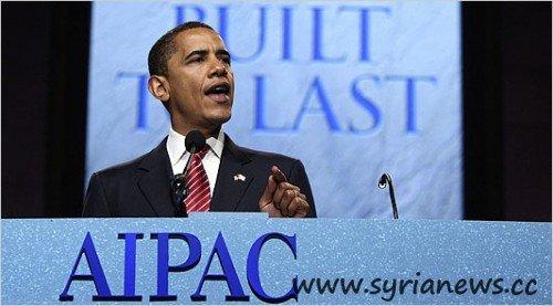 Obama & AIPAC