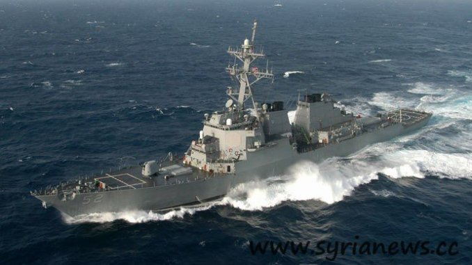 Guided missile destroyer USS Barry