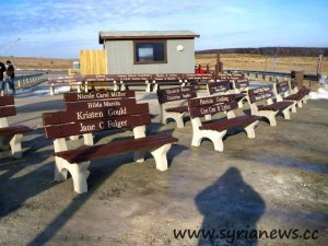 Temporary Memorial for the brave passengers of UA 93 who died September 11, 2001
