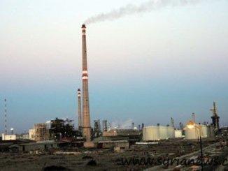 Homs oil refinery