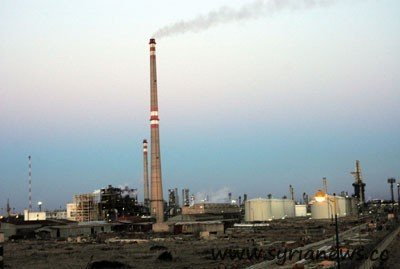 Homs oil refinery