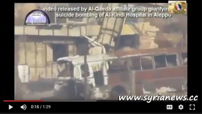 image-Al-Kindi Hospital Destruction by Terrorists uploaded to Google Drive