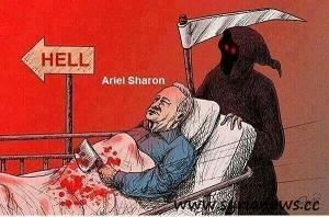Bdt8 TJCcAAGHCA 300x198 Ariel Sharon The War Criminal is Dead