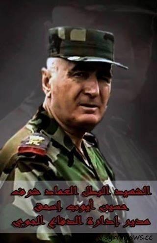 Martyr General Hussein Ishaq, head of SAA Air Defense