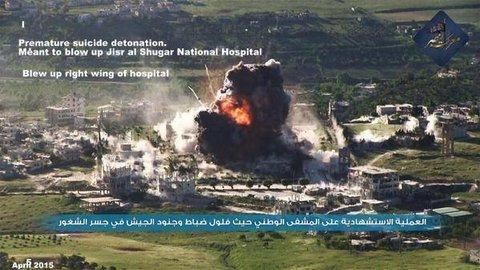 Jisr al Shugar