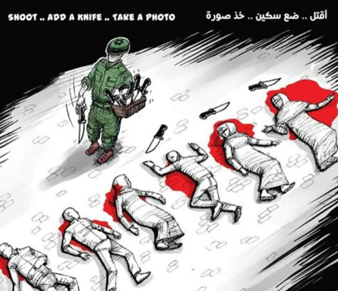 image - Zionists Killing Spree in Palestine