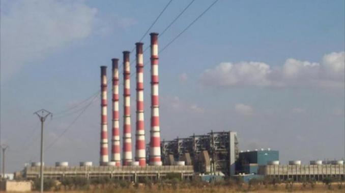 image- aleppo power station