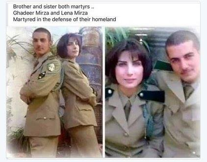 http://i1.wp.com/www.syrianews.cc/wp-content/uploads/2016/06/Brother-sister-martyrs.jpg