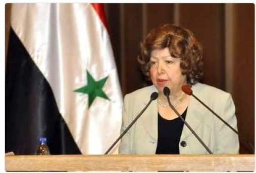 Syrian Vice President, Dr. Najah al Attar