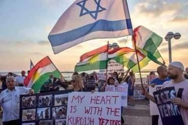 ZioKurd rally Tel Aviv 13 Aug 2014