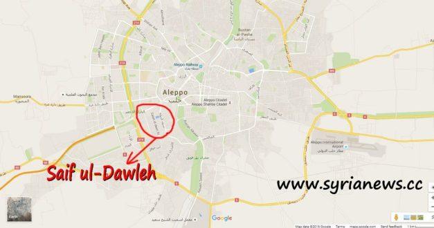 image-Aleppo-Saif ul-Dawleh Neighborhood