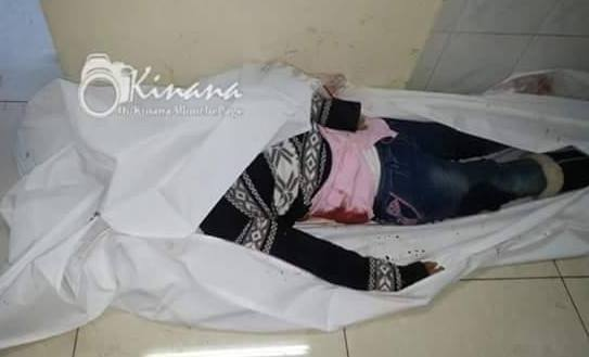 aleppo child martyr