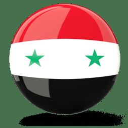 Syrian Arab Republic Flag - donate