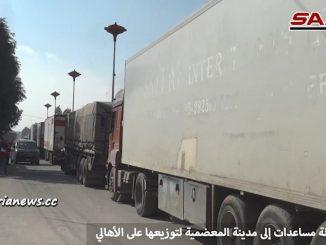image-Aid Convoy for Al-Moadamyeh