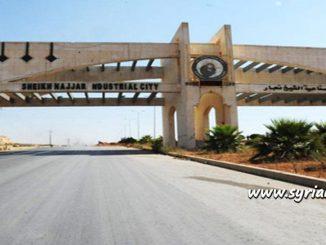 image-Sheikh Najjar Industrial City - Aleppo Countryside