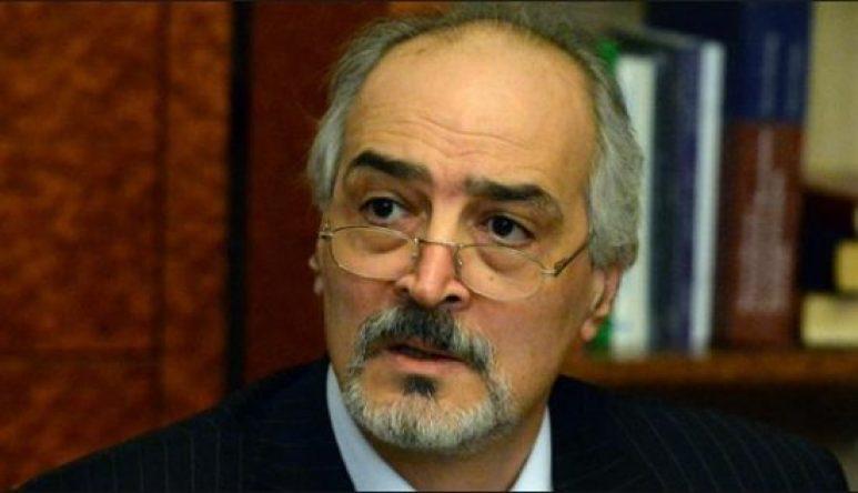 Bashar Jaafari