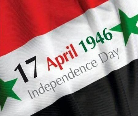 syria independence day
