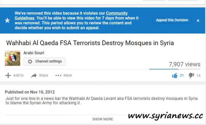 YouTube-Warning-2