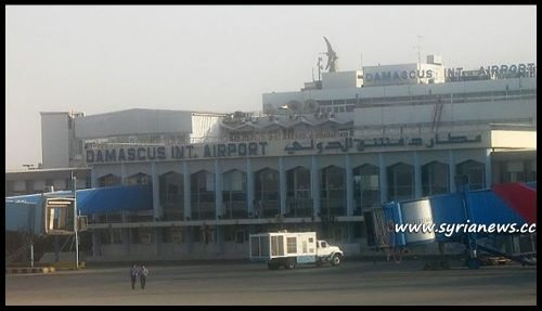 image-damascus-international-airport