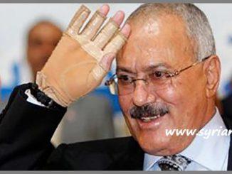 image-Yemen President Ali Abdallah Saleh
