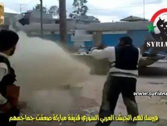 image-FSA Terrorists in Daraa Threaten to Reach Presidential Palace in Damascus