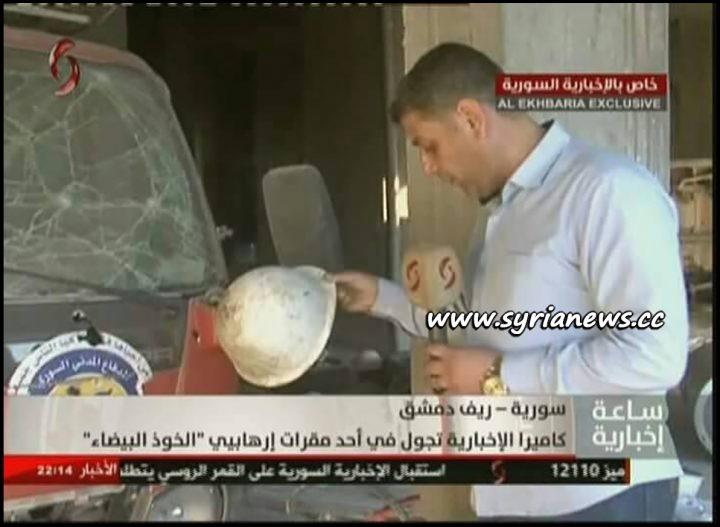 White Helmets East Ghouta Terrorists Leftovers