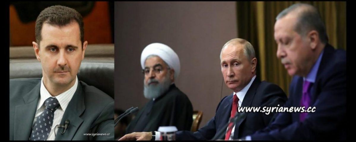 Bashar Al-Assad - Hassan Rouhani - Vladimir Putin - Recep Tayyip Erdogan