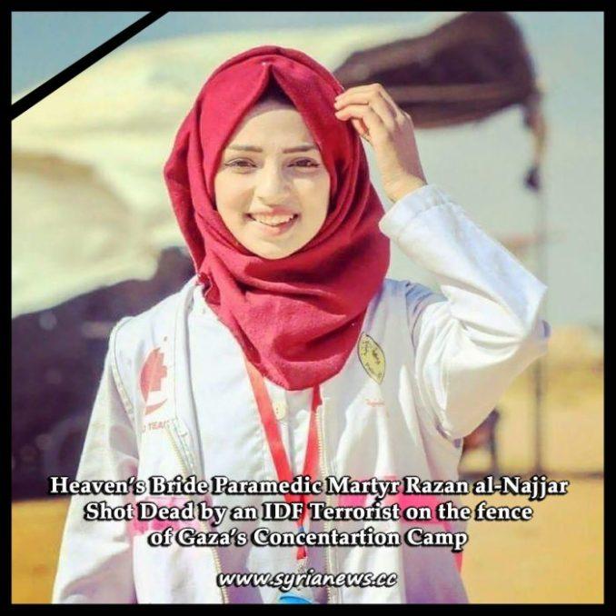 image-Martyr Razan al-Najjar