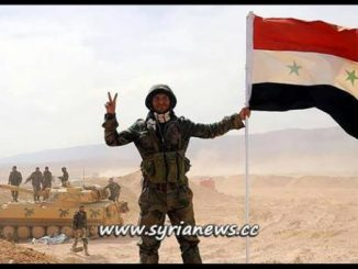 SAA Syrian Arab Army Victorious