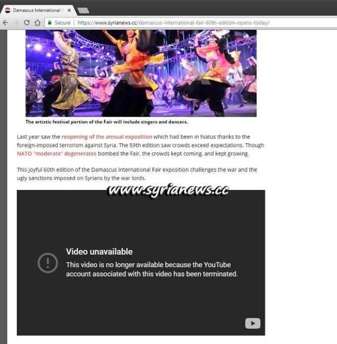 syrianews youtube sana syria channel terminated