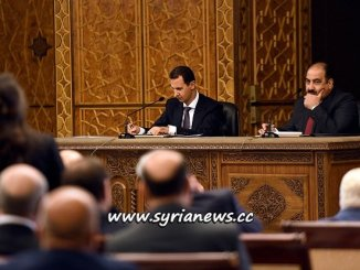 President Assad Meeting with Central Command of Baath Party in D