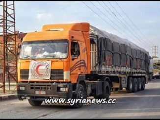 SARC Syrian Arab Red Crescent Deliver Humanitarian Aid