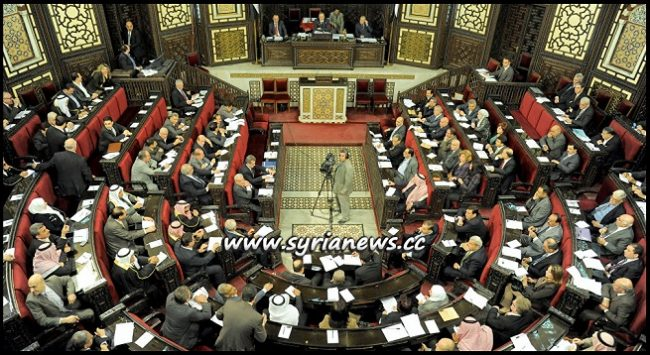 Syrian Parliament - The People's Council of Syria - مجلس الشعب السوري