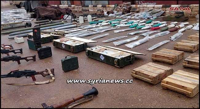 Weapons and Munition left by Terrorists near Daraa Balad - Syria