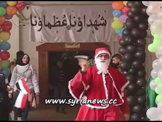 Arab Culture Center in Der Ezzor Honors Families of SAA Martyrs