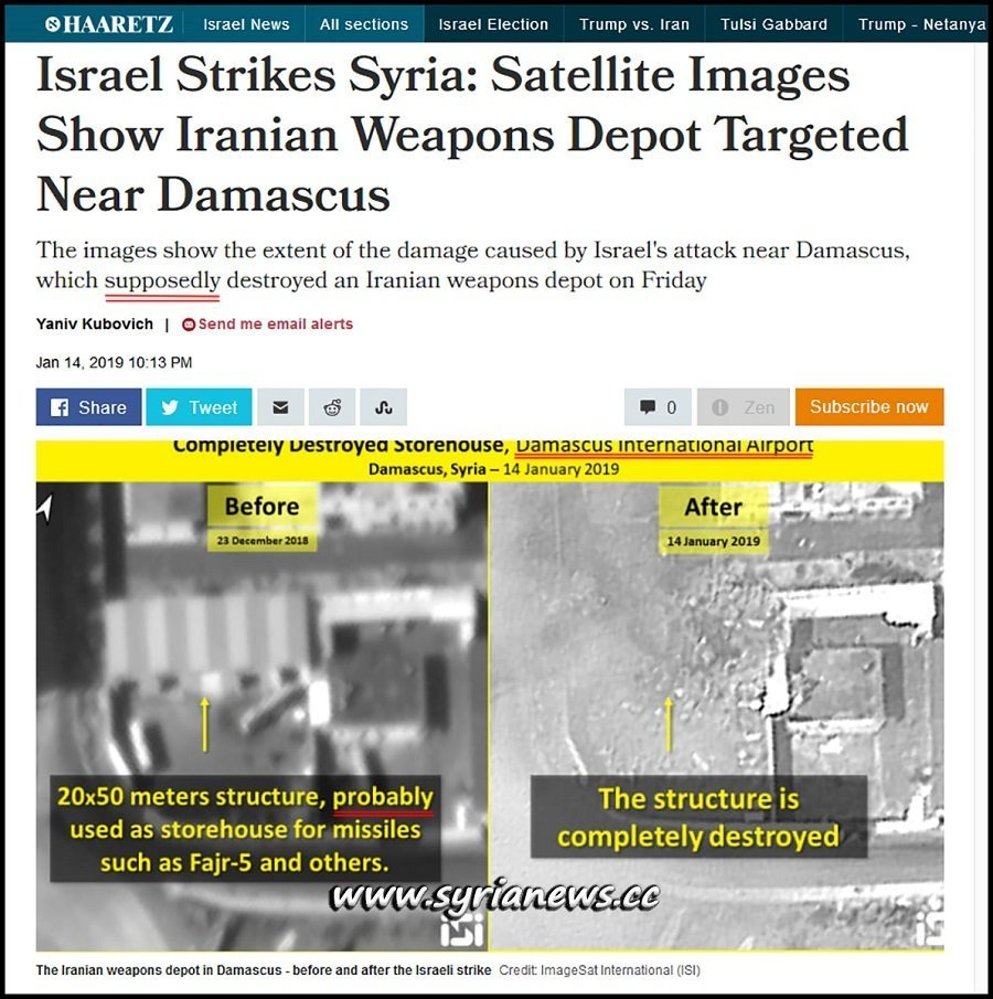 Israel Media Confirm it Was a Warehouse at Damascus International Airport