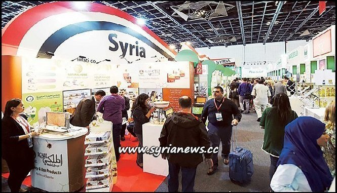 Syrian Business Abroad - Turkey - Jordan - GCC - Lebanon - Jordan